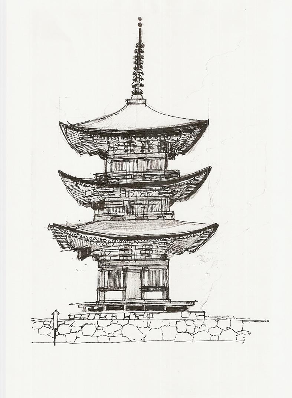 4 arquitectura tradicional japonesa p gina web de for Paginas web de arquitectura