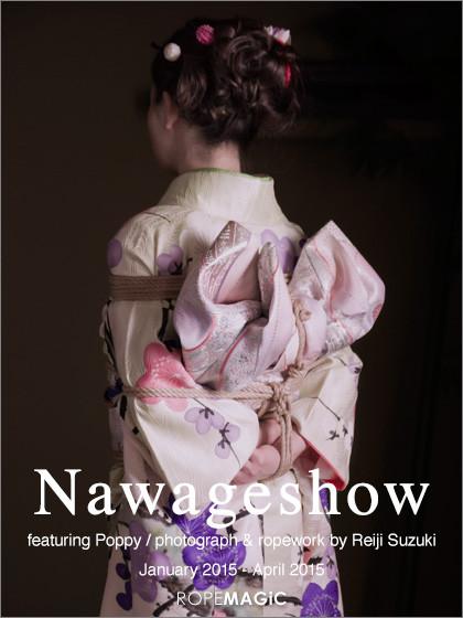 nawageshow rope magic