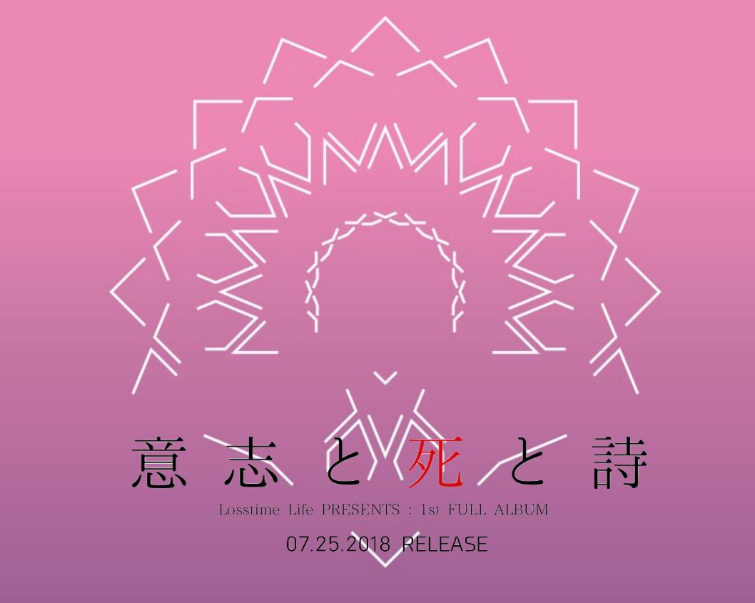 1stアルバムページ公開