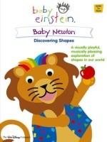 Развивающий мультфильм беби эйнштейн