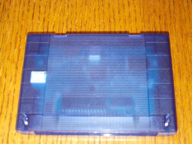 Campus Challenge 1992 Cartridge back Repro