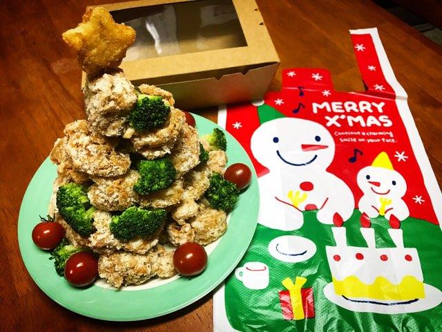 クリスマスのからあげツリーです。おうちで積み上げてできあがります。