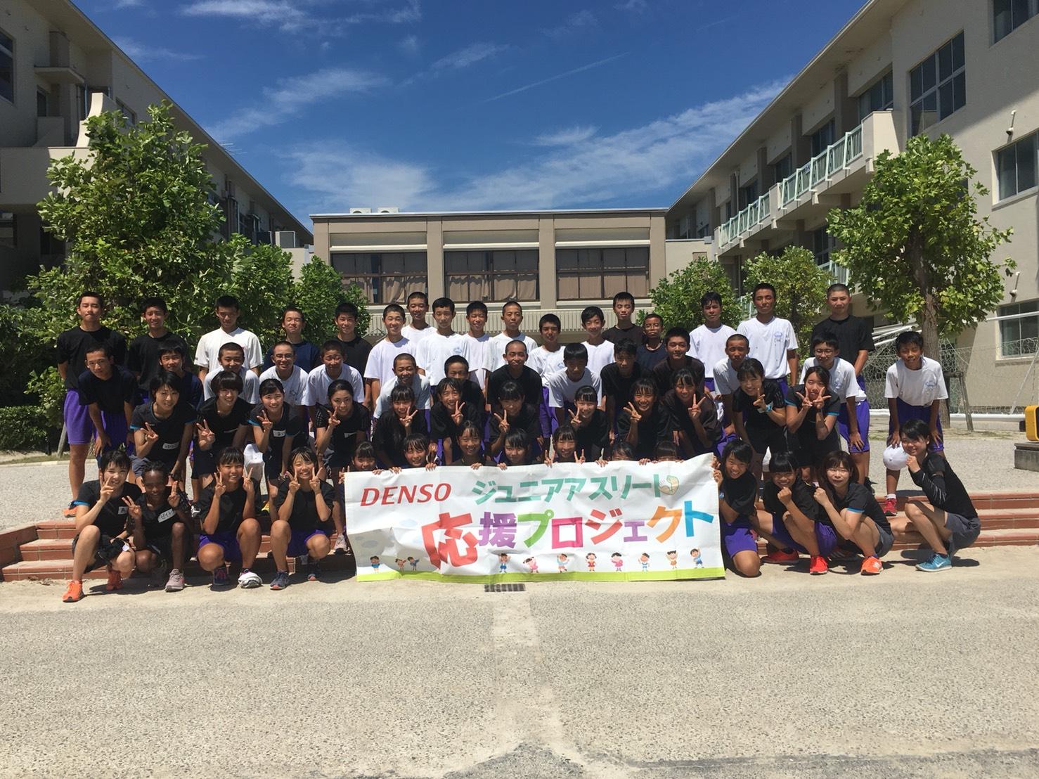 岡崎市立矢作中学校 (集合写真)