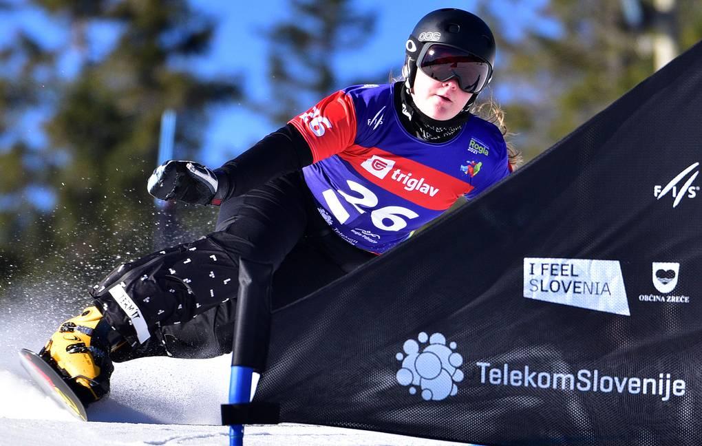 Сахалинка София Надыршина стала чемпионкой мира