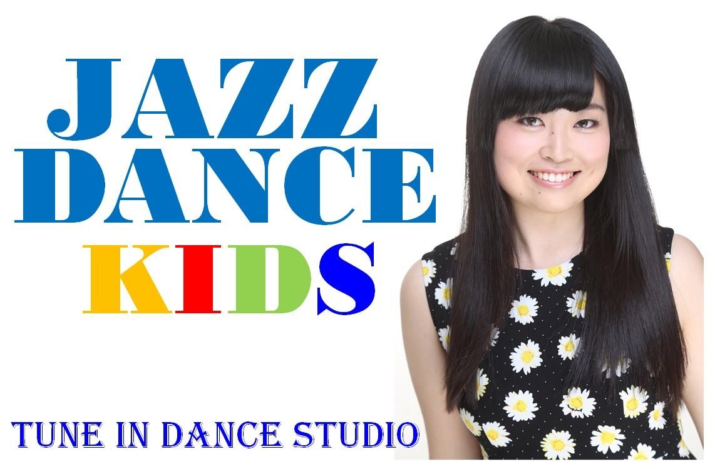 キッズジャズダンス