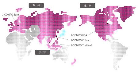 北米 欧州 アジア 海外展開 MSTコーポレーション 採用