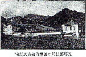大正6年(1917)当時の田垣内家住宅(三重縣史より)