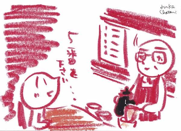 大坊珈琲。お店のマスター、話さなくても歓迎してくれてるとわかる雰囲気が大好きでした。
