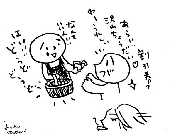 割引券配りのイラスト 茶谷順子