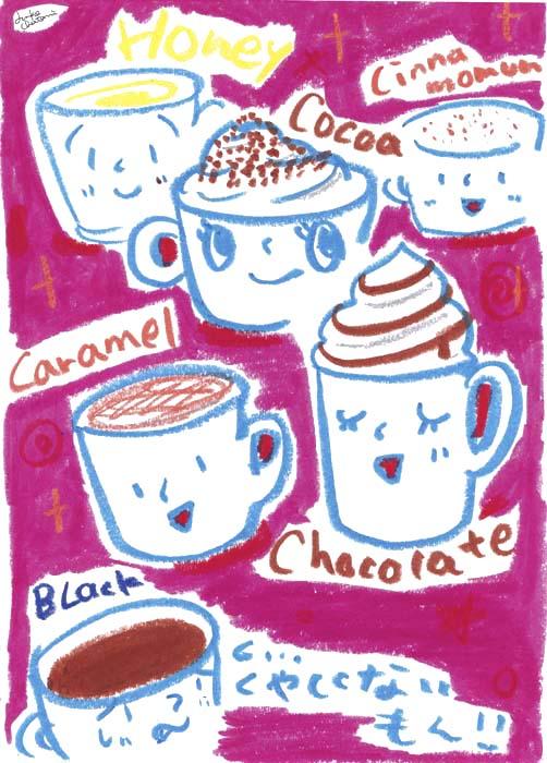 茶谷順子 コーヒーブログ ソースのかけ方 コーヒーイラスト