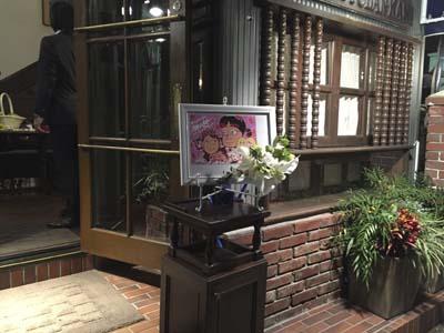 ウエルカムボードが会場で飾られている写真