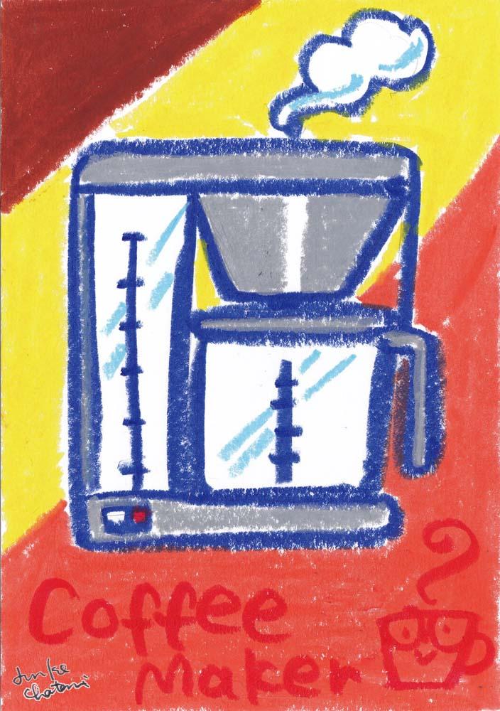 Re-Post:普通のコーヒーメーカーのこと。#48