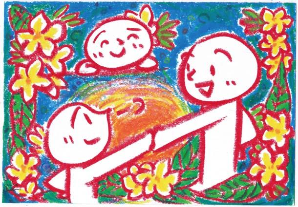 親子が手と手を合わせて微笑むイラスト。茶谷順子