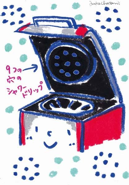 コーヒーメーカーイラスト デロンギKmix  茶谷順子