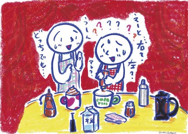 茶谷順子 ソースのかけ方イラスト コーヒーイラスト
