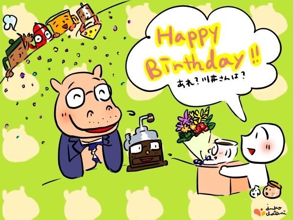 カバ先生のお誕生日をお祝いするイラスト 茶谷順子作画