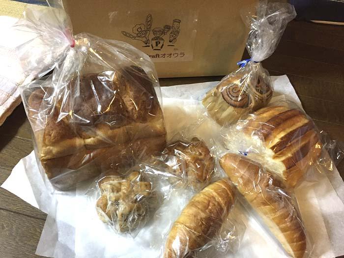無理言って送ってもらったオオウラのパンたち!カレーパンは送れなかったけど全部超絶美味!