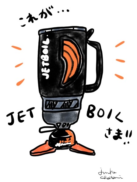 JETBOILイラスト 茶谷順子描画