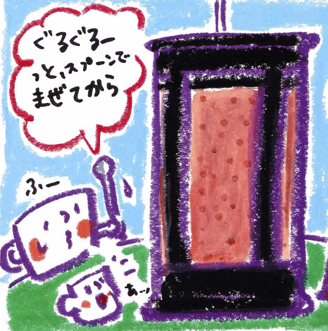 Re-Post:プレス×牛乳だとどうなるのかな? #44