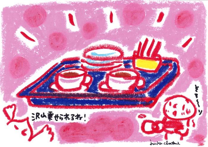 トレーに沢山の食器が乗ってるイラスト 茶谷順子