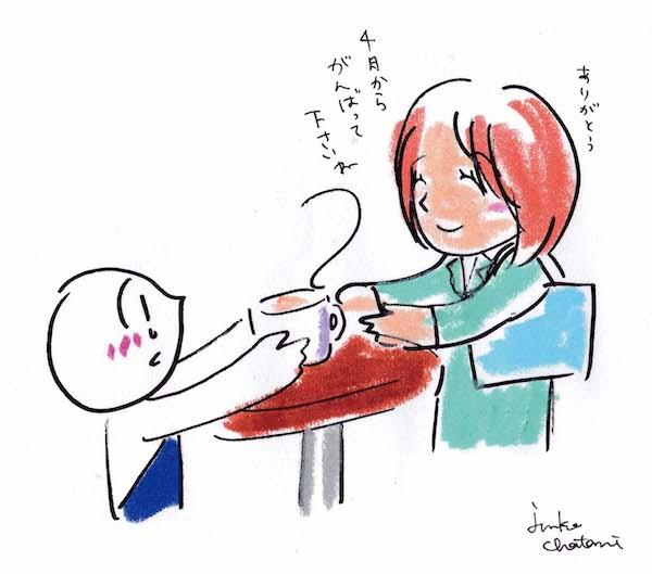 茶谷順子 カフェラスト