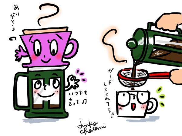 プレスと茶漉しのイラスト 茶谷順子作画
