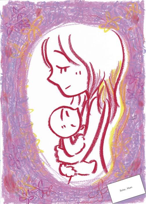 茶谷順子作 赤ちゃんを抱っこする女性のイラスト