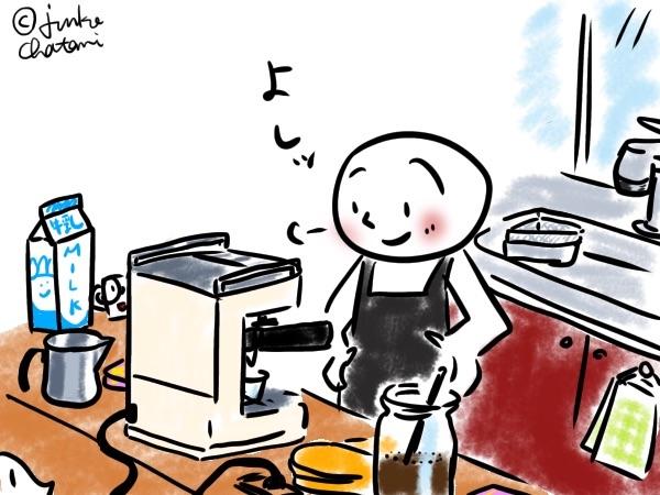家庭用エスプレッソマシンを使う イラスト 茶谷順子