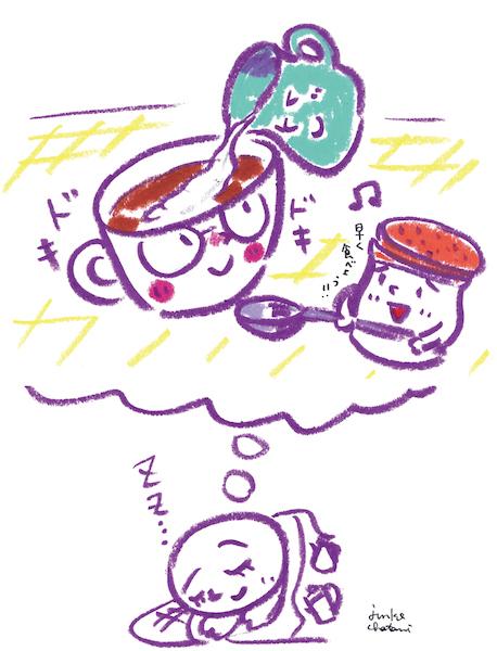 深煎り コーヒーゼリーイラスト 茶谷順子