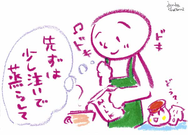 茶谷順子 牛乳でドリップイラスト コーヒーエピソード