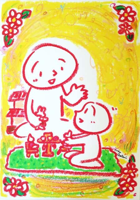 孫とお人形遊びをするイラスト オーダーメイドイラスト 茶谷順子作