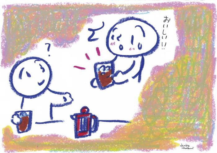 プレスのアイスコーヒーを飲んだ瞬間。