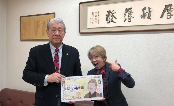 沖田学長の安定感と、やまわき研究員のお調子者感が滲み出ています!