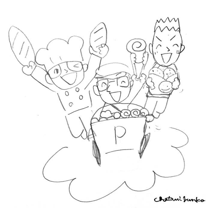 BreadCraftオオウラ3人の下描きイラスト 茶谷順子作