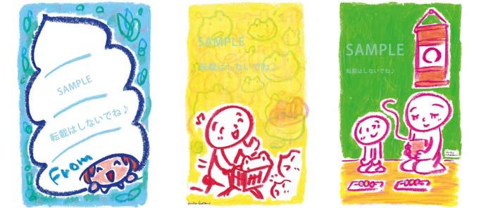 名刺やメッセージカードのイラスト紹介 茶谷順子