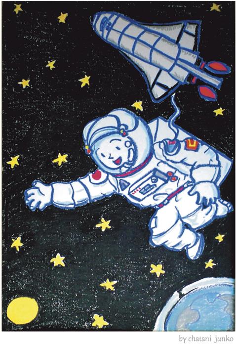 宇宙遊泳のイラスト
