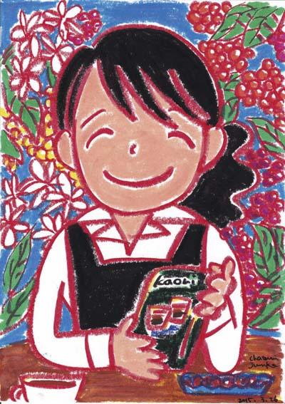 コーヒーの花に囲まれた笑顔のイラスト 茶谷順子作