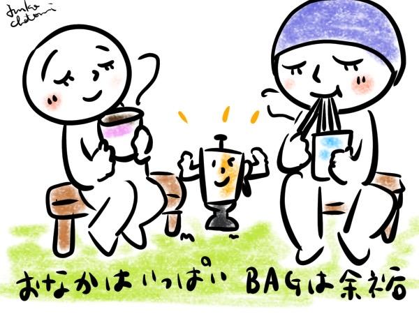 アウトドアでカップ麺やコーヒーを楽しむイラスト 茶谷順子