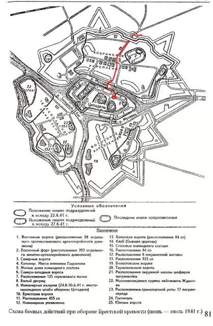 План Брестской крепости. Красной линией обозначен путь прорыва Исмагилова Р.С. с товарищами.