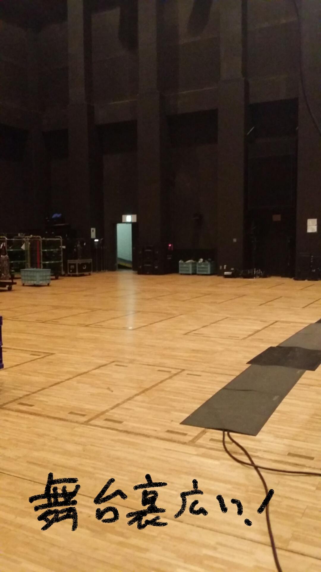 広い舞台「アクトシティ浜松」大ホール