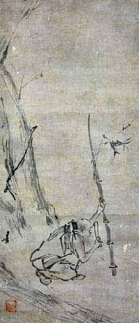Lục tổ Huệ Năng đốn trúc (tranh Lương Khải đời Tống)