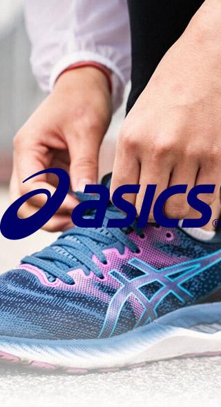 Asics Scarpe Running e Da Corsa