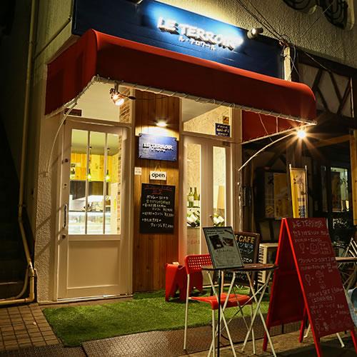 名古屋大須の路地裏の隠れ家的なお店「ワイン&カフェ ル・テロワール」