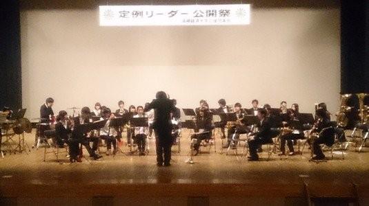 高崎市文化会館にて、年に一度の「定例リーダー公開祭」が催されました。 応援団の演武に合わせてのリーダーの他に私たちの演奏時間もいただき、大変有意義な時間を過ごすことができました。