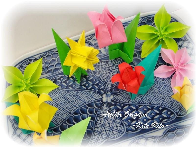 "L'origami ""La fleur de tulipe et narcisse"""