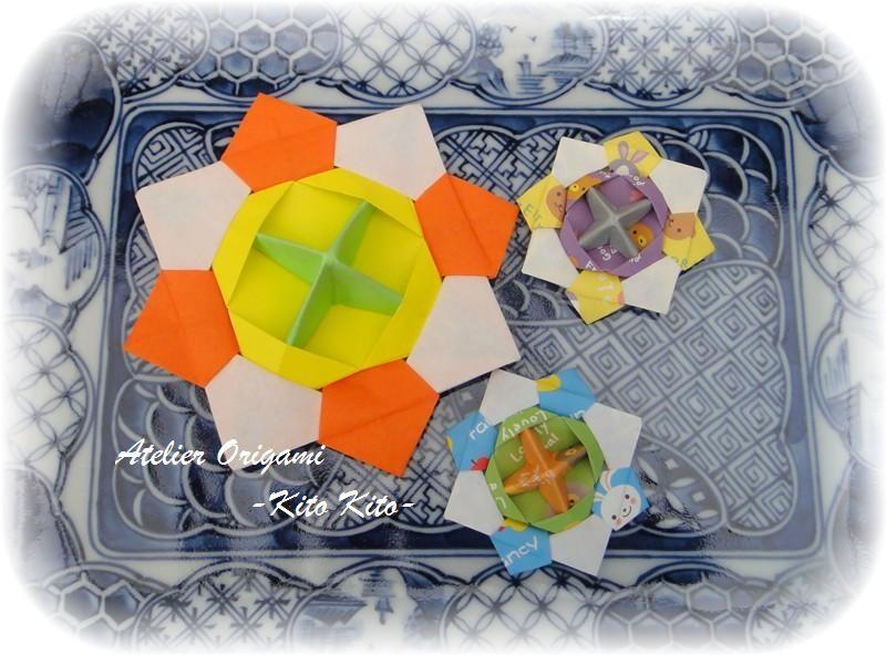 "L'origami ""Toupie"""