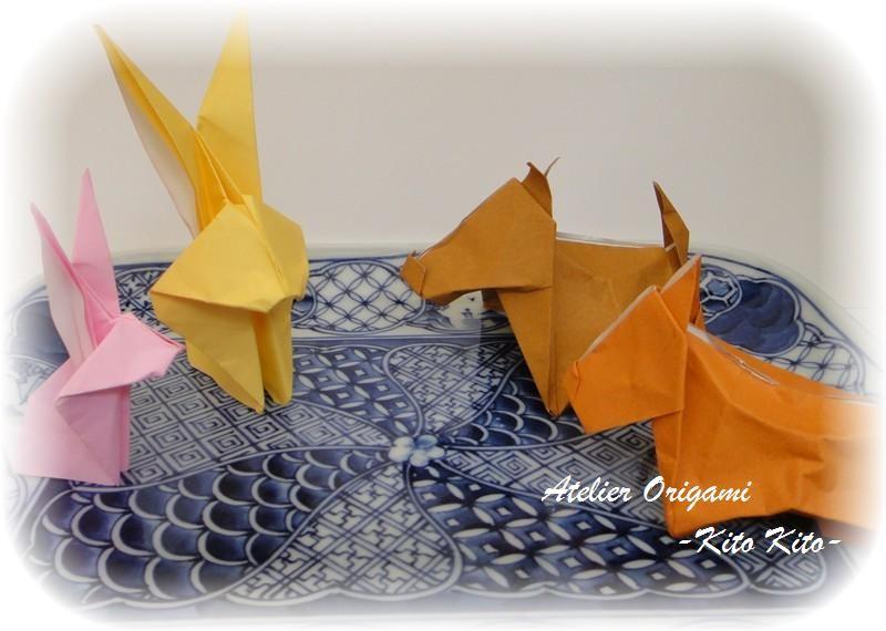 """L'origami """"lapin et chien"""""""