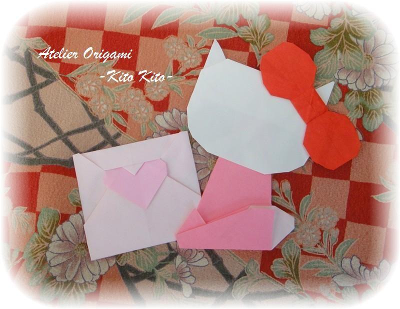 """L'origami """"Petite lettre de l'amour et Hello Kitty"""""""
