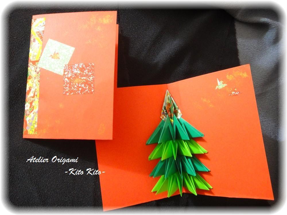 "Carte de l'origami ""Noel"""