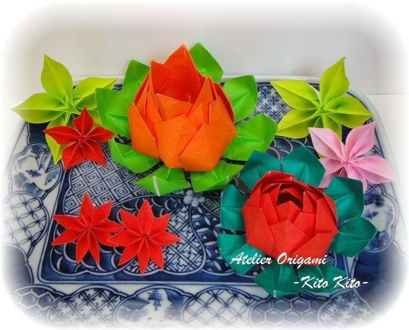 """L'origami """"La fleur de lotus"""""""